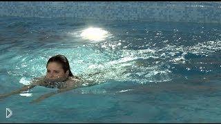 Смотреть онлайн Как научиться правильно плавать для позвоночника