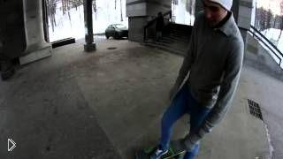 Смотреть онлайн Урок катания на скейте для начинающих