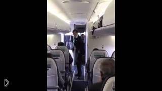 Смотреть онлайн Стюардесса развлекает пассажиров танцем