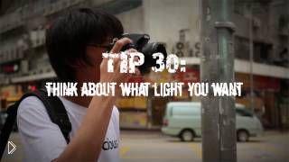 Смотреть онлайн 50 дельных советов для начинающего фотографа