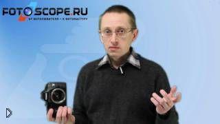 Смотреть онлайн Отзыв как правильно выбрать хороший фотоаппарат