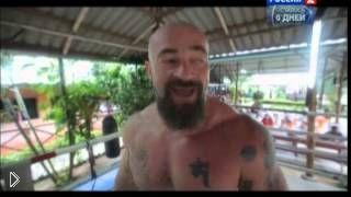 Смотреть онлайн Путешествие Сергея Бадюка в Таиланд