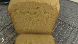 Смотреть онлайн Рецепт пшенично кукурузного хлеба в хлебопечке