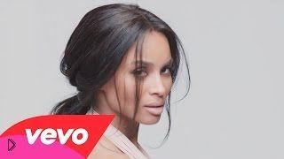 Смотреть онлайн Клип Ciara - I Bet