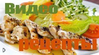 Смотреть онлайн Рецепт горячих бутербродов в аэрогриле