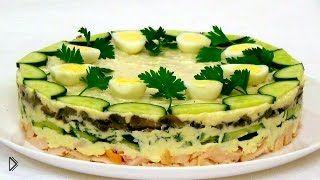 Смотреть онлайн Рецепт салата «Курочка Ряба» с грибами