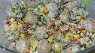 Смотреть онлайн Вкуснотища необыкновенная: рецепт салата Екатерина