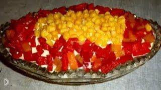 Смотреть онлайн Как приготовить рецепт салата «Фантазия»