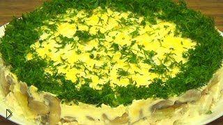 Смотреть онлайн Рецепт салата с грибами, курицей и ананасом