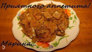 Смотреть онлайн Как приготовить тушеную капусту с мясом в мультиварке