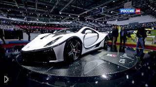 Смотреть онлайн Автосалон в Женеве 2015: Суперкары