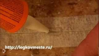 Как скрыть швы линолеума на полу - Видео онлайн