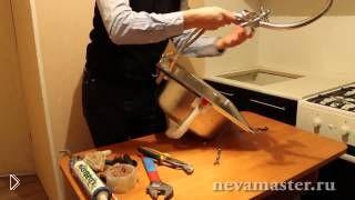 Как установить раковину и смесители самостоятельно - Видео онлайн