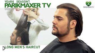 Смотреть онлайн Техника стрижки для длинных мужских волос