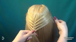 Смотреть онлайн Легкая ажурная коса длю любого случая