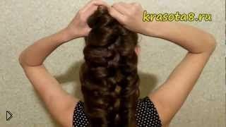 Плетем необычайную косу сами себе - Видео онлайн