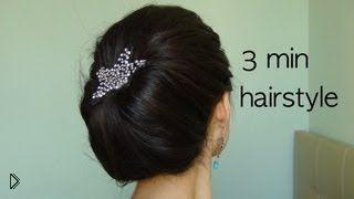 Смотреть онлайн Как собрать необычно собрать все волосы