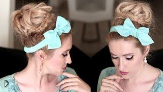 Собираем романтичный пучок с косичкой - Видео онлайн