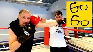 Смотреть онлайн Тренировка техники передвижения в боксе на ногах