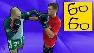 Смотреть онлайн Урок приемов бокса для начинающих