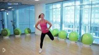 Смотреть онлайн Танцевальная аэробика для быстрого похудения дома