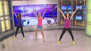 Смотреть онлайн Урок упражнений танцевальной фитнес аэробики