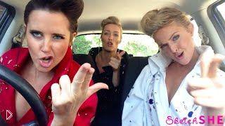 Пародия талантливых девушек на десяток клипов - Видео онлайн