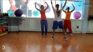 Смотреть онлайн Упражнения танцевальной аэробики для начинающих