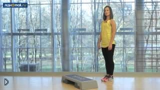 Смотреть онлайн Урок фитнеса: аэробика для похудения дома