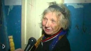Пьяницы сожгли всю квартиру, рассказ бабульки - Видео онлайн