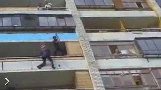 Смотреть онлайн Пьяный алкаш упал с балкона жилого дома