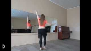 Смотреть онлайн Урок восточных танцев: возвратный шаг и маятник