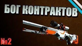 Смотреть онлайн Крафт в CS GO – как сделать крутое оружие в КС ГО