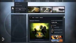 Смотреть онлайн Как скачать CS GO и играть с ботами бесплатно