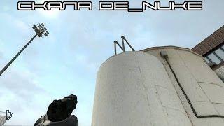 Смотреть онлайн Хитрости карты CS Nuke – прострелы с бочки
