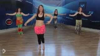 Смотреть онлайн Лучший урок красивого танца живота для начинающих