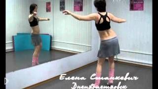 Смотреть онлайн Восточные танцы для начинающих: вертикальная восьмерка