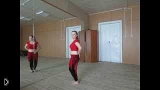 Первый урок восточного танца живота дома для начинающих - Видео онлайн