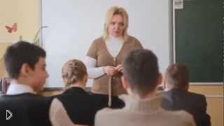 Смотреть онлайн Крылатые фразы всех школьных учителей