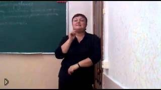 Смотреть онлайн Учительница впервые видит своего ученика на уроке