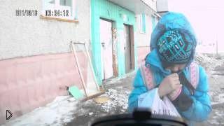 Смотреть онлайн Школьница врезалась в стоящую машину