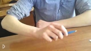 Битбокс ручкой на уроке, неожиданная концовка - Видео онлайн