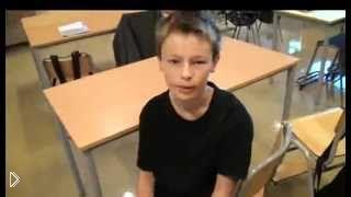 Смотреть онлайн Ученики жестоко разыграли свою учительницу