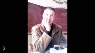 Смотреть онлайн Неуравновешенный учитель набросился на камеру
