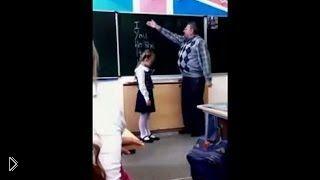 Смотреть онлайн Учитель английского получил от своей ученицы