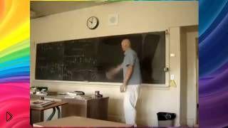 Смотреть онлайн Учитель нарисовал идеальный круг, ученики в шоке