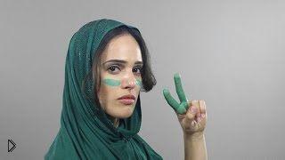 Смотреть онлайн 100 лет красоты: женщины Ирана