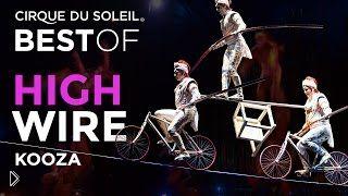 Цирк дю Солей, акробатические трюки на канате - Видео онлайн