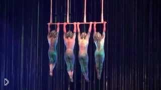 Смотреть онлайн Необыкновенный номер Цирка дю Солей