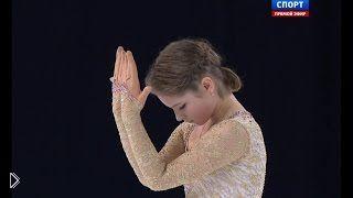 Смотреть онлайн Гран-при Франции, Юлия Лепницкая: произвольная